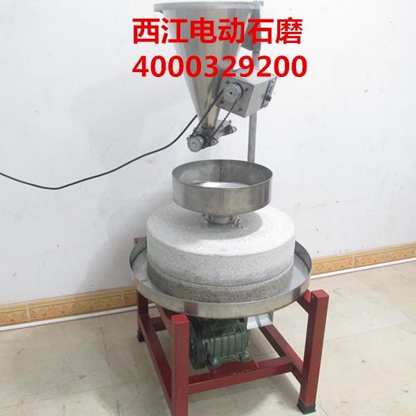 惠州电动石磨机