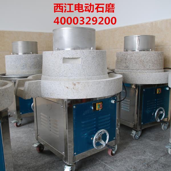 广东多次磨浆一体机电动石磨招商